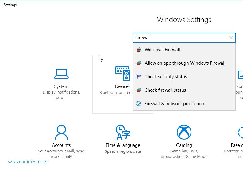 002-Windows-Firewall-daramesh.com