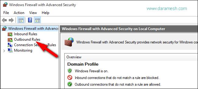 004-Windows-Firewall-daramesh.com.png