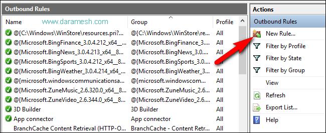 005-Windows-Firewall-daramesh.com.png