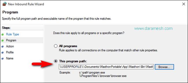 007-Windows-Firewall-daramesh.com