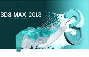 3ds-Max-2018