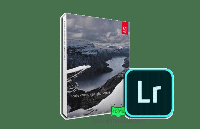 Adobe Photoshop Lightroom CC 2017