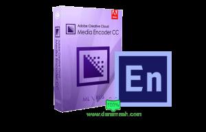 Adobe_Encore_cc