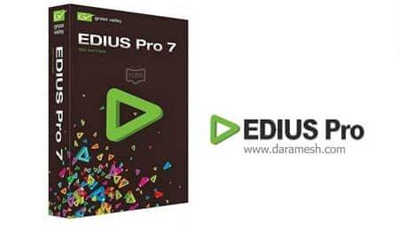 EDIUS-Pro