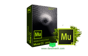 adobe-muse_cc