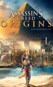 assassin-s-creed-origins