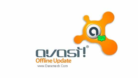 avas-offline-update