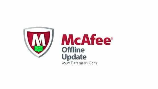 mcafee-offline-update