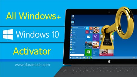 windows_10_activator