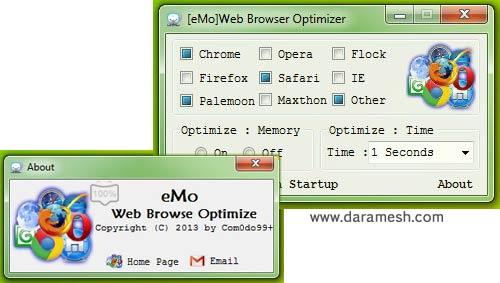 eMo-Web-Browse-Optimizer