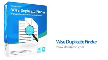 Wise-Duplicate-Finder
