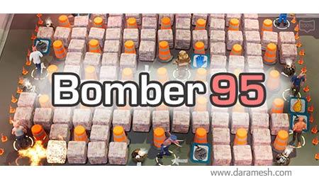 bomber-95