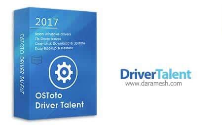 driver-talent