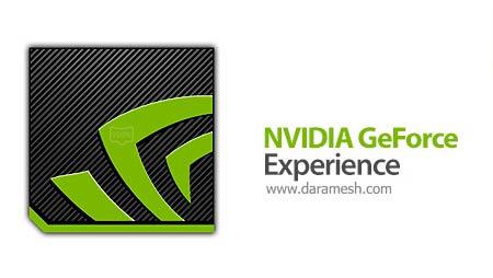 nvidia-geforce-experience