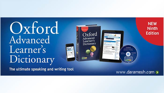 oxford-advanced-learners-dictionary-9th-edition-with-iwriter-and-ispeaker
