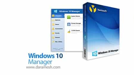 windows-10-manager