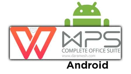 wps-office-android1