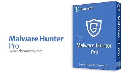 malware-hunter-pro