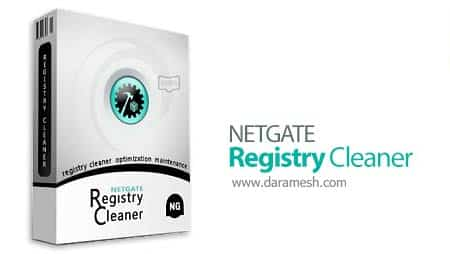 netgate-registry-cleaner