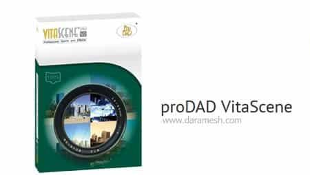 prodad_vitascene