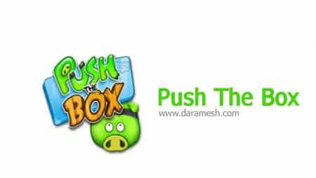 push-the-box_game