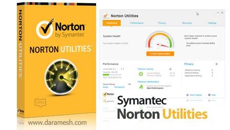 symantec-norton-utilities