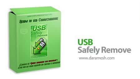 usb-safely-remove