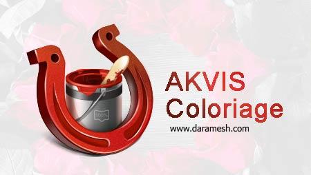 Akvis-coloriage