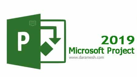 Microsoft-Project-2019
