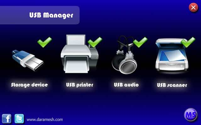 USB-Manager-1