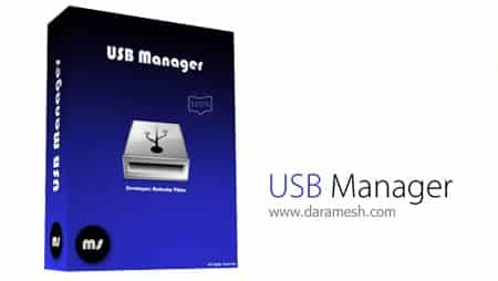 USB-Manager