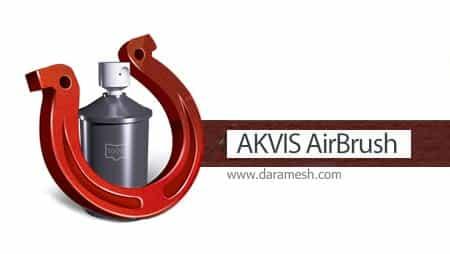 akvis-airbrush