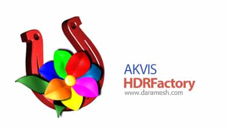 akvis-hdrfactory