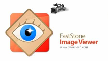 faststone-image-viewer