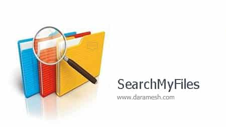 SearchMyFiles