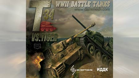 battle-tanks-t34-vs-tiger