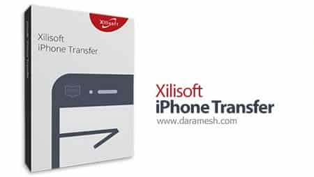 xilisoft-iphone-transfer