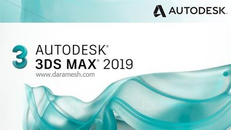 autodesk-3ds-max-2019