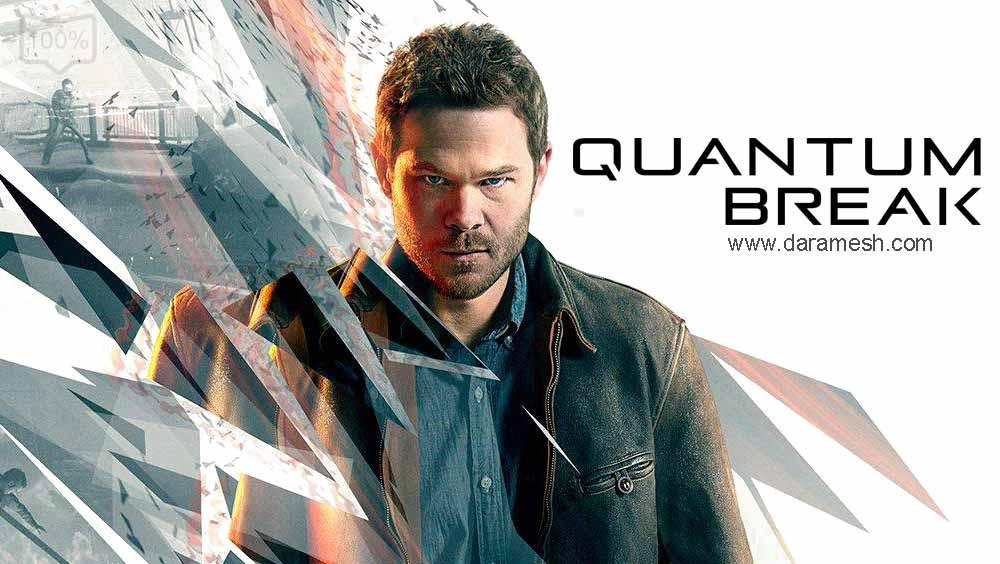 quantum-break-pc-game